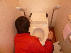 トイレ2設置作業4