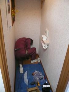 トイレ2はずし中