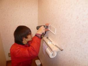 トイレ2設置作業2
